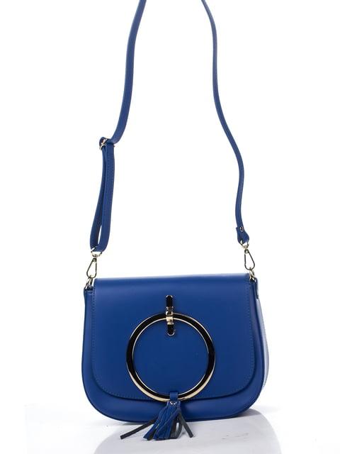 Сумка синя Amelie Pelletteria 4757020