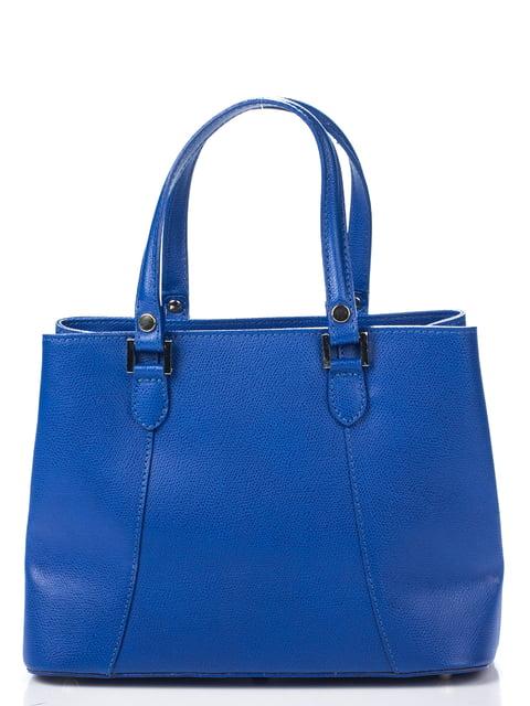 Сумка синя Amelie Pelletteria 4757025