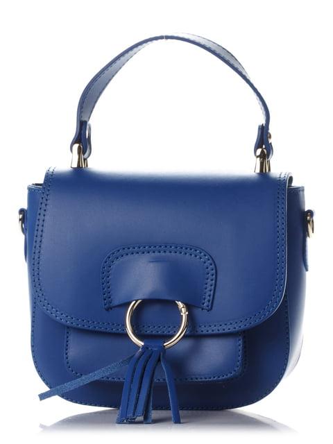 Сумка синя Amelie Pelletteria 4757037