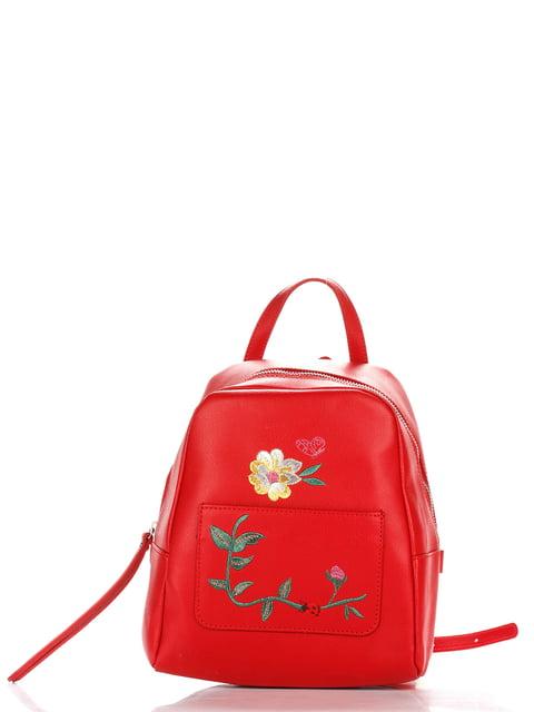 Рюкзак червоний Amelie Pelletteria 4757100