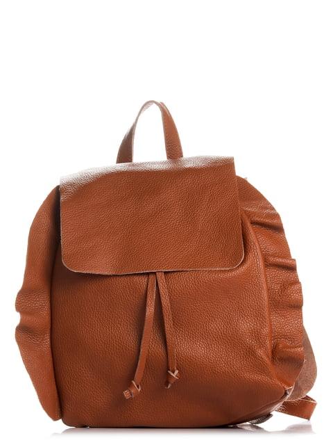 Рюкзак коньячного кольору Amelie Pelletteria 4757175
