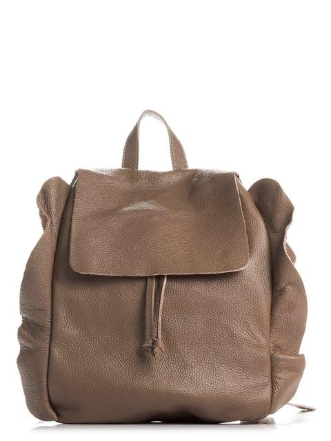 Рюкзак коричневий Amelie Pelletteria 4757176