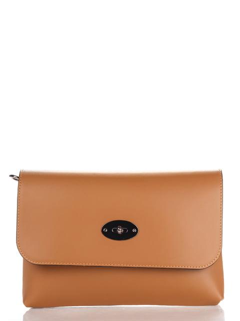 Клатч коньячного кольору Amelie Pelletteria 4757277