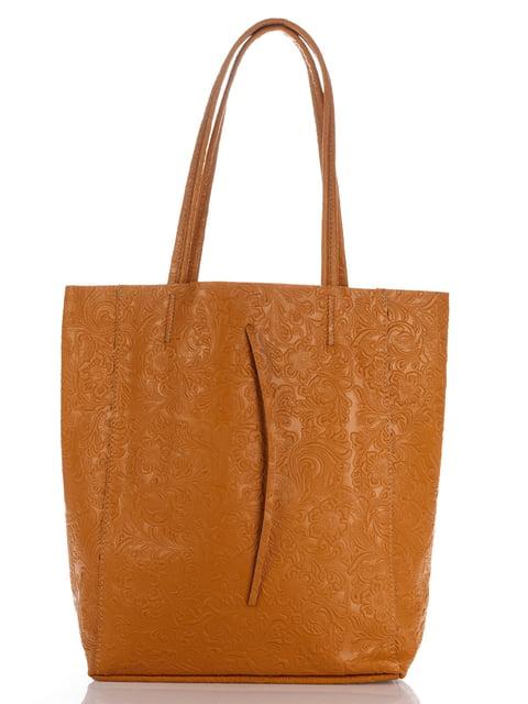 Сумка коньячного кольору Italian Bags 4757321