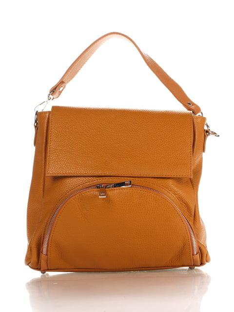 Сумка коньячного кольору Italian Bags 4757539