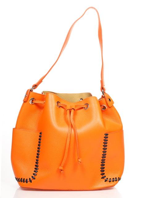 Сумка помаранчева Amelie Pelletteria 4757647