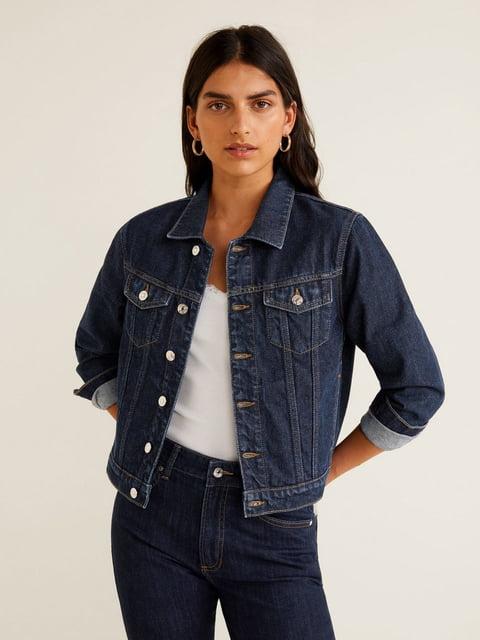 Куртка темно-синя Mango 4885631