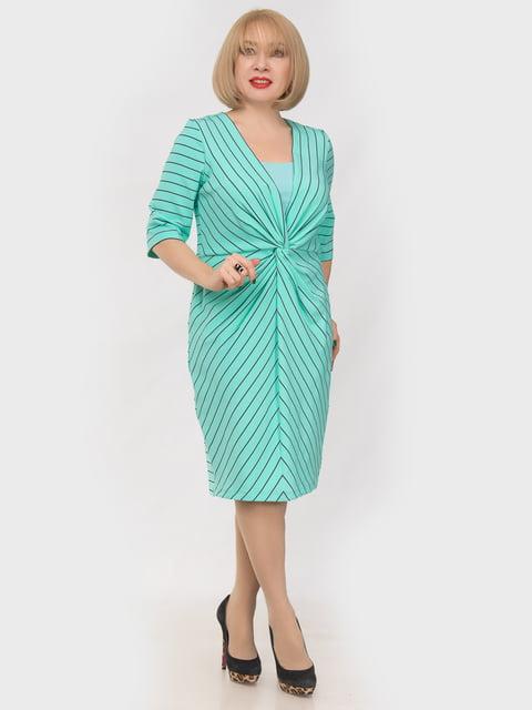 Платье мятного цвета LibeAmore 4962499