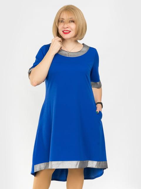 Сукня кольору електрик LibeAmore 4982866
