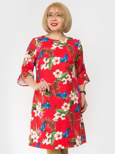 Платье в цветочный принт LibeAmore 4982868