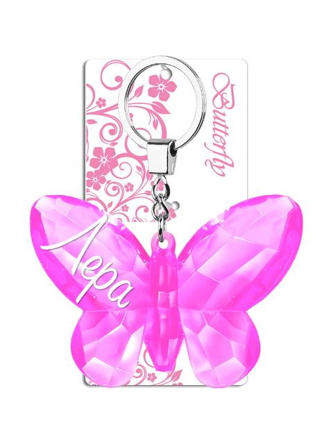 Брелок на ключи в виде бабочки «Лера» Be Happy 4984291
