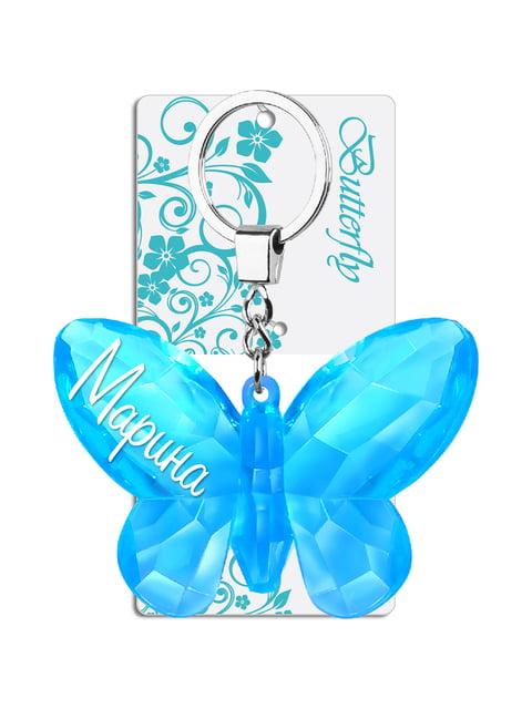 Брелок на ключи в виде бабочки «Марина» Be Happy 4984300