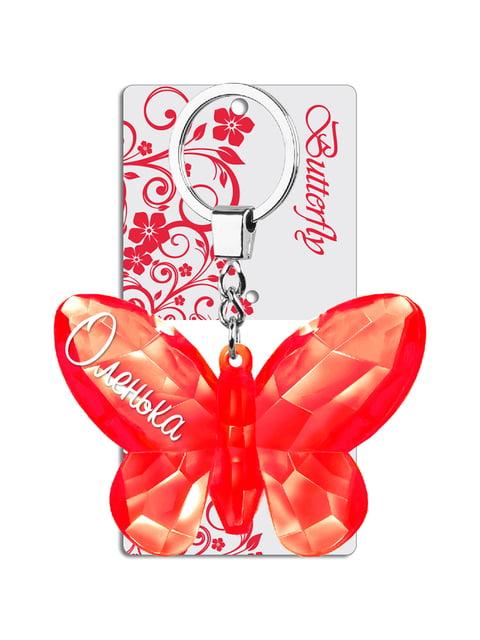 Брелок на ключи в виде бабочки «Оленька» Be Happy 4984305