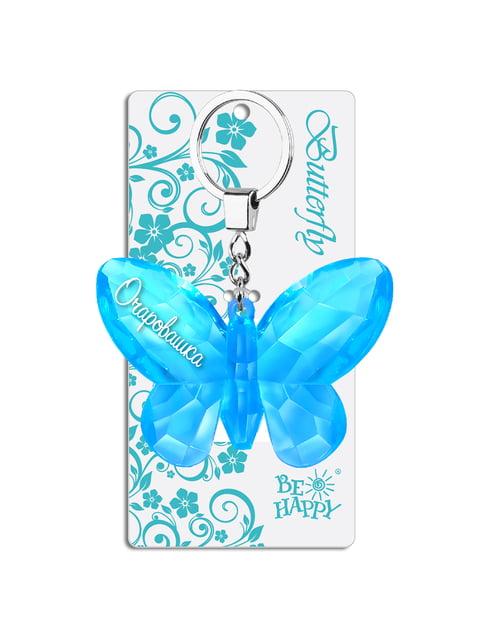 Брелок на ключи в виде бабочки «Очаровашка» Be Happy 4984306