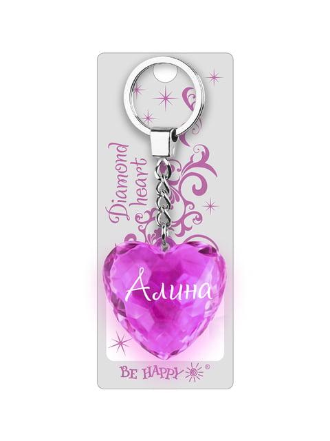 Брелок-сердце «Алина» Be Happy 4984335