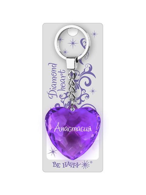 Брелок-сердце «Анастасия» Be Happy 4984337