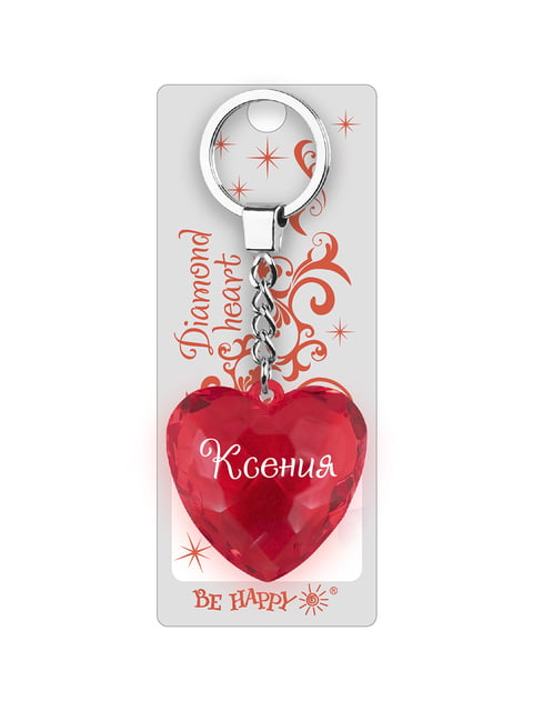 Брелок-сердце «Ксения» Be Happy 4984363