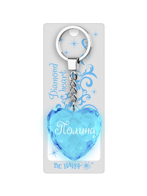 Брелок-сердце «Полина» Be Happy 4984381
