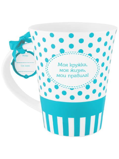 Кружка именная с надписью «Моя кружка» Be Happy 4984451