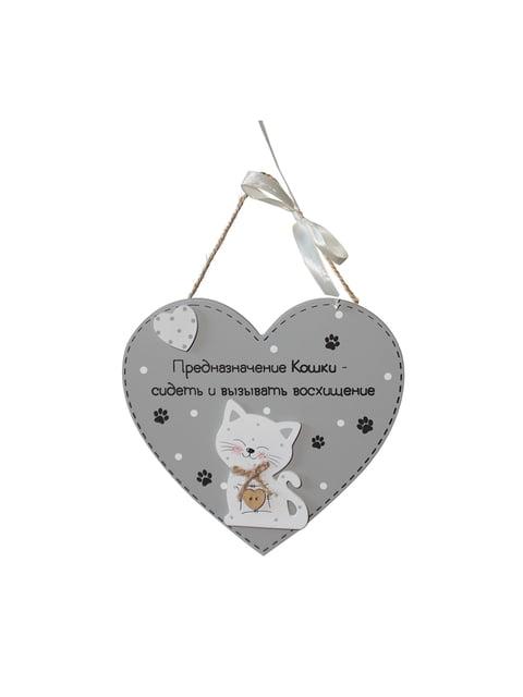 Табличка декоративная «Предназначение кошки...» Be Happy 4984878