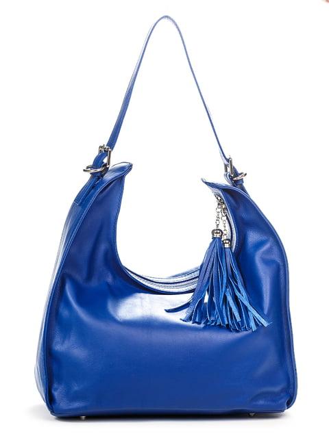 Сумка синя Amelie Pelletteria 4979454