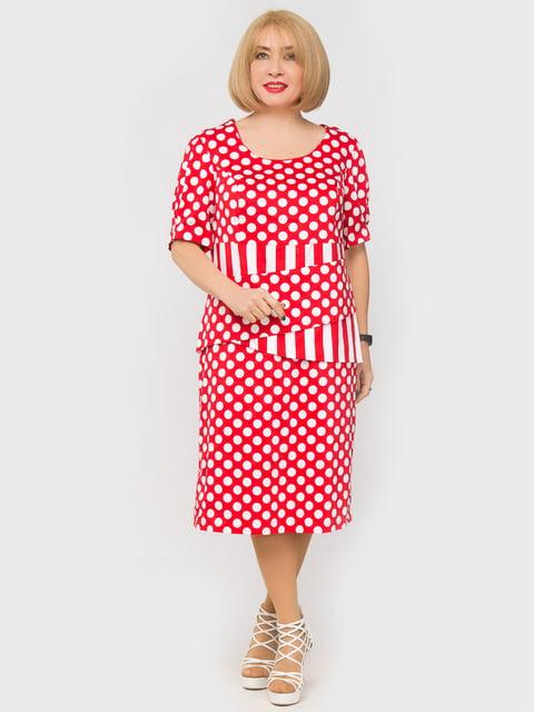 Платье в горох LibeAmore 5027089
