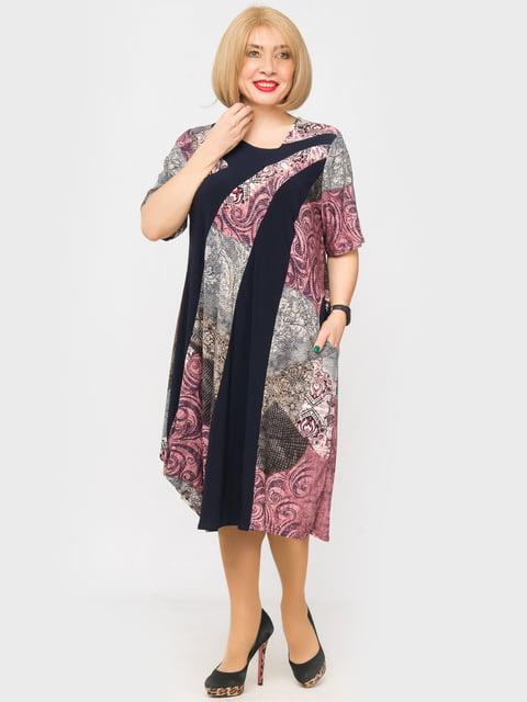 Платье в принт LibeAmore 5027210