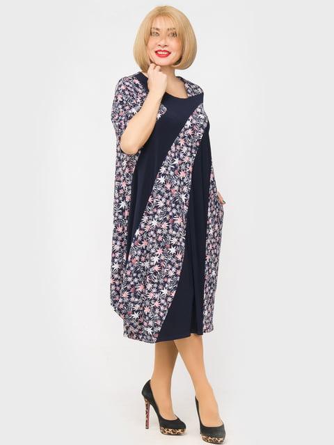 Платье в принт LibeAmore 5027212