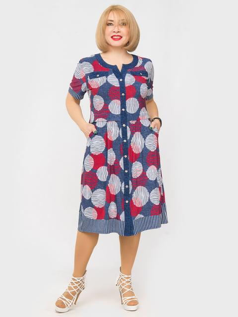 Платье в принт LibeAmore 5027219