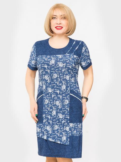 Платье синее с принтом LibeAmore 5027223