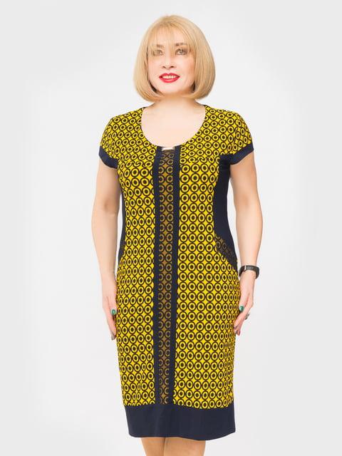 Платье двухцветное с принтом LibeAmore 5027226