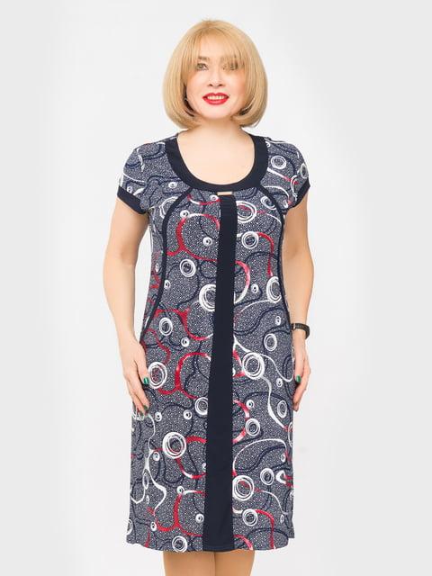 Сукня в принт LibeAmore 5027230
