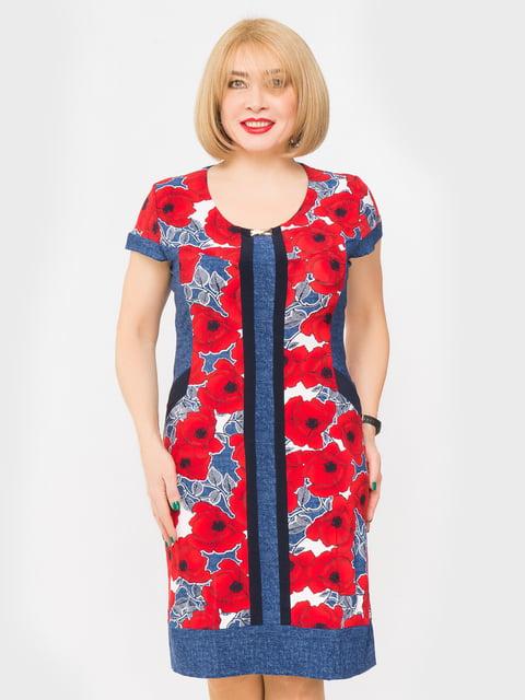 Платье с принтом LibeAmore 5027235