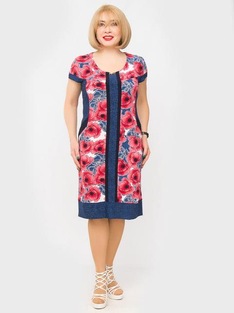 Платье с принтом LibeAmore 5027236