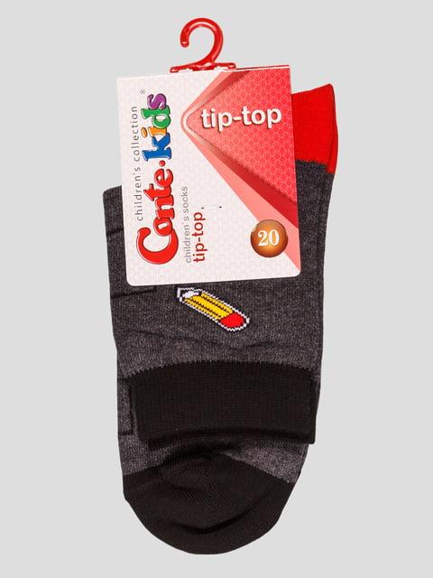 Носки темно-серые Conte Kids 4975539