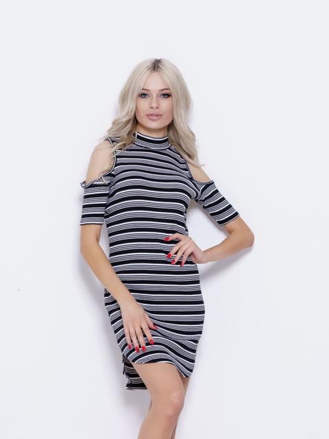 Платье в полоску Magnet 5029528