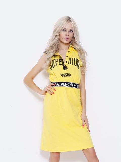 Платье желтое Magnet 5029601