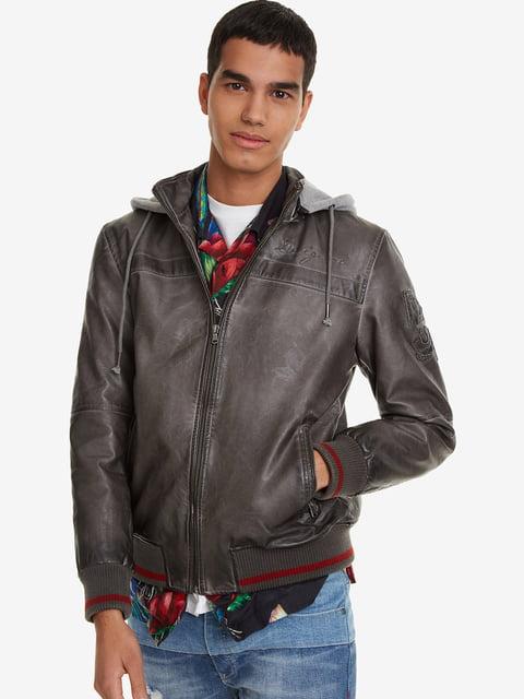 Куртка серая Desigual 4983056