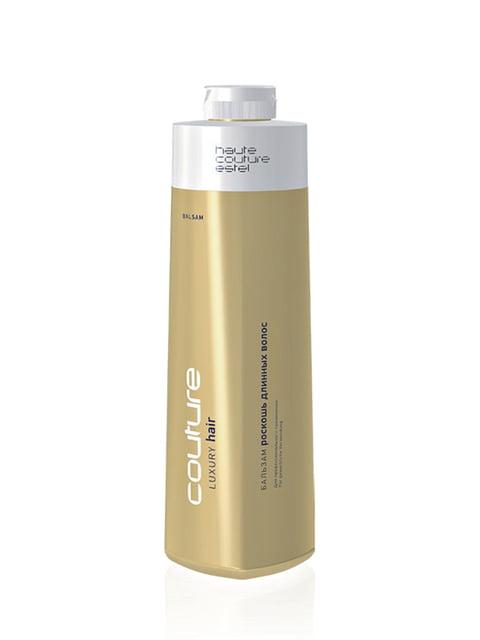 Бальзам для волос «Роскошь длинных волос» ESTEL Professional 5013210