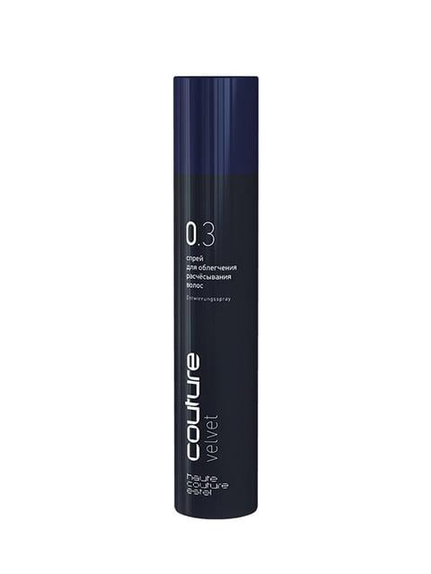 Спрей для облегчения расчесывания волос ESTEL Professional 5013233