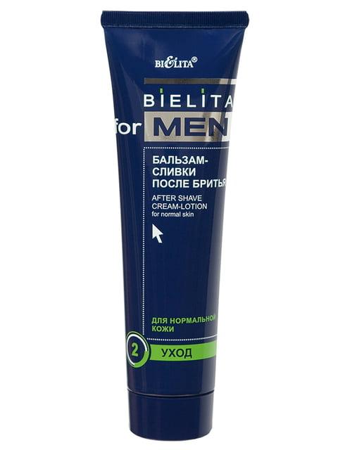 Бальзам-вершки після гоління для нормальної шкіри. Belita 2493264