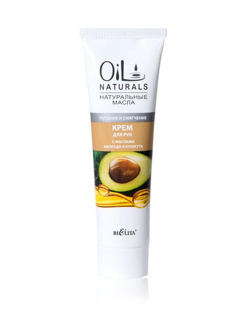 Крем для рук з оліями авокадо і кунжуту «Живлення і пом'якшення» (100 мл) Belita 3178728
