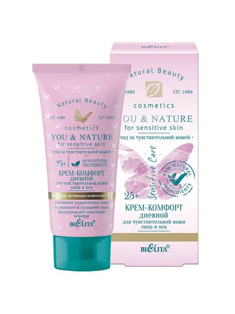 Крем-комфорт денної 25+ для чутливої шкіри обличчя і повік (30 мл) Belita 4977016