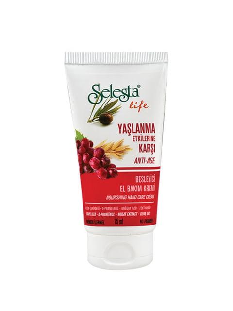 Крем для рук антивозрастной с оливковым маслом Selesta 4986438