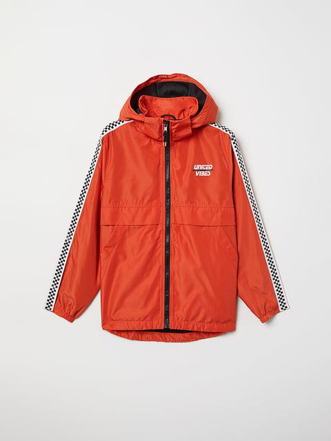 Куртка оранжевая H&M 5046199