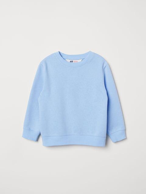 Свитшот голубой H&M 5045097