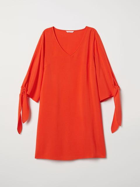 Платье оранжевое H&M 5045912