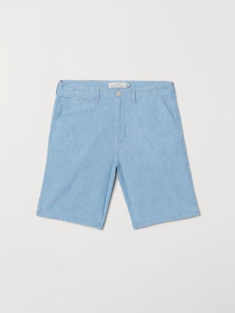 Шорты голубые H&M 5045978
