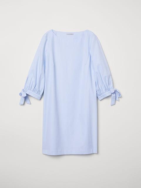 Сукня блакитна H&M 5046097