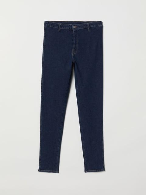 Джинси сині H&M 5046128